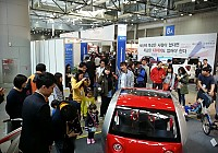 Automotive Week 2014 Kintex